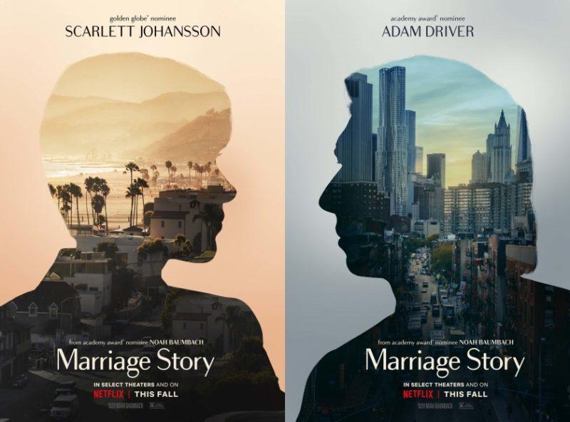 영화 결혼 이야기
