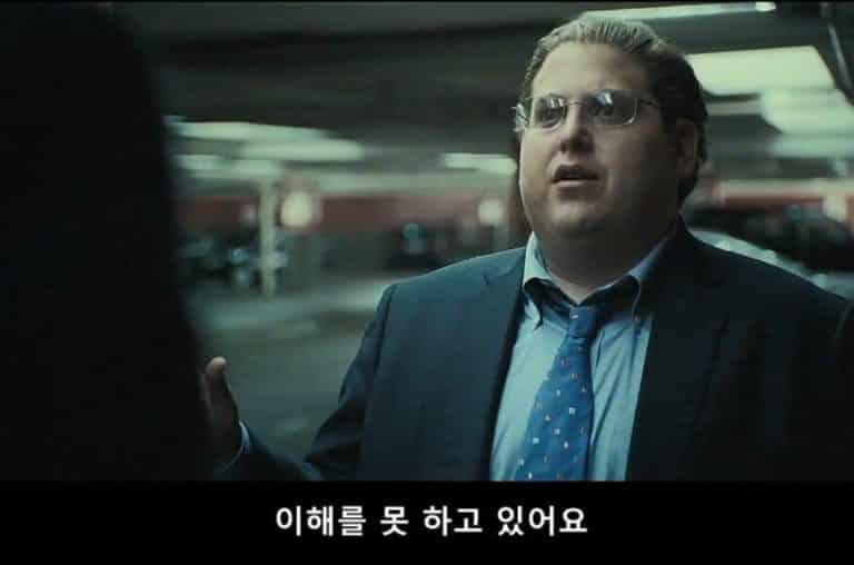 머니볼 8
