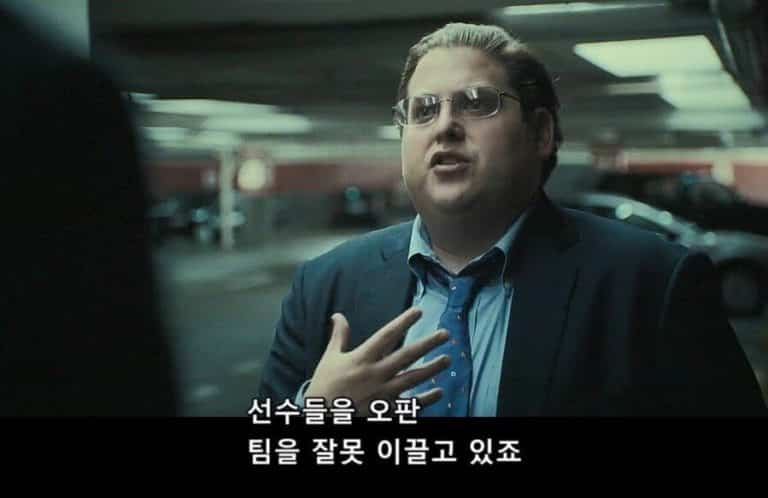 머니볼 5