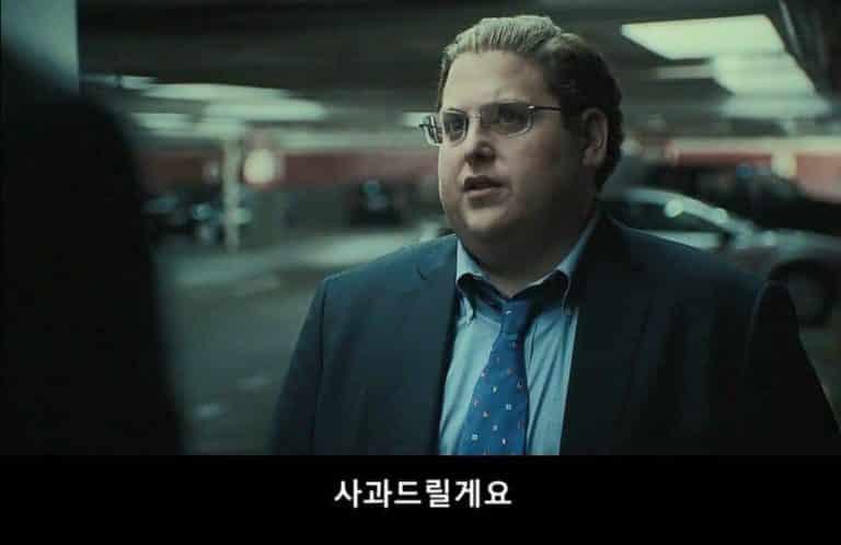 머니볼 4