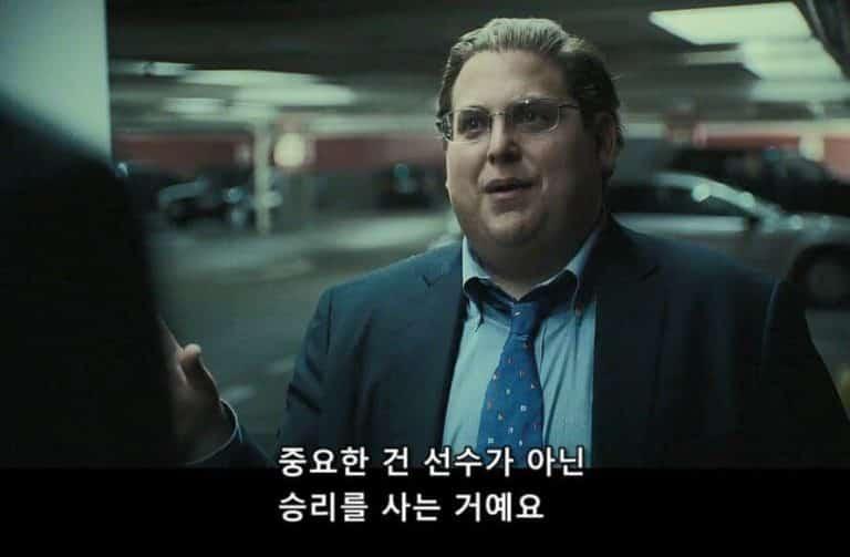 머니볼 2