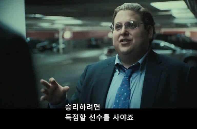 머니볼 1