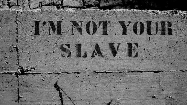 노예가아니다