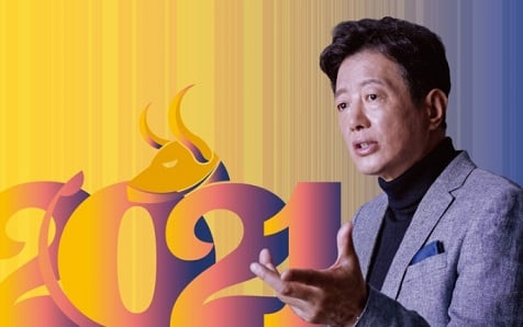 트랜드 코리아 김난도 교수