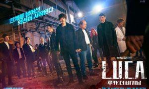루카 : 더 비기닝 | tvN 새드라마 소개