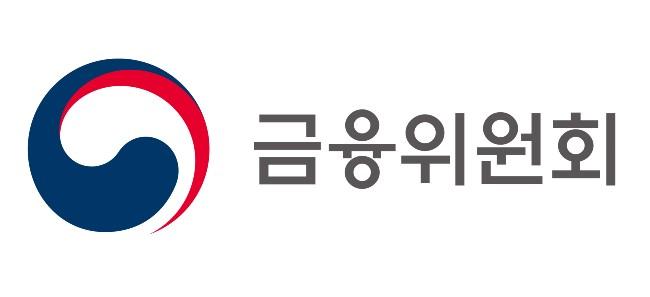 금융위원회 설 연휴 특별자금 (1)