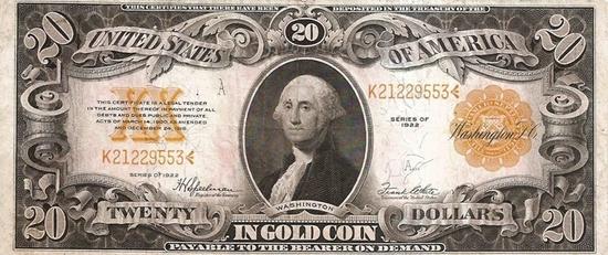 금 교환권 미국 달러