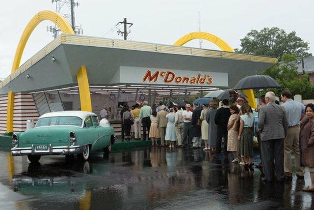 맥도날드 매장