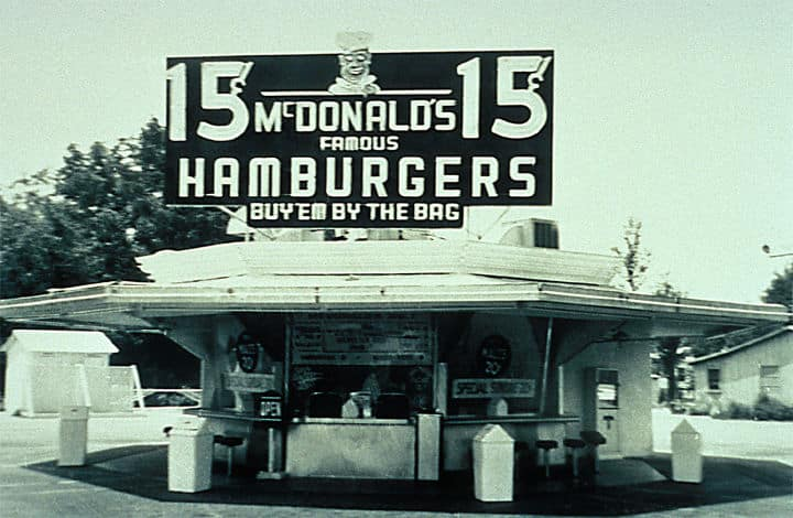 맥도날드 매장 초기 사진