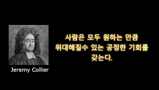 Jeremy collier