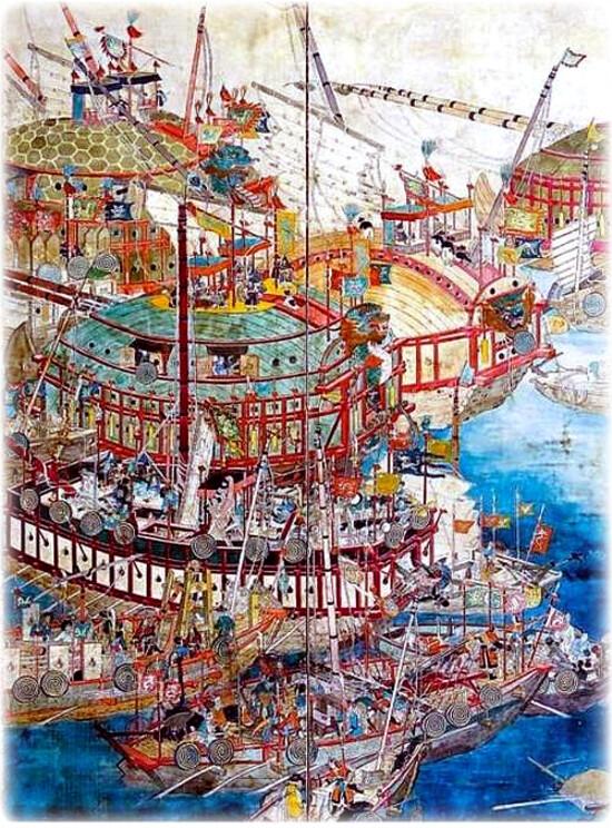 myengryang history 3