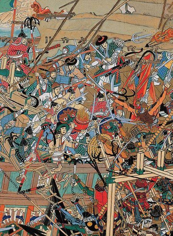 myengryang history 5