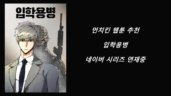 yongbyeung - 0550