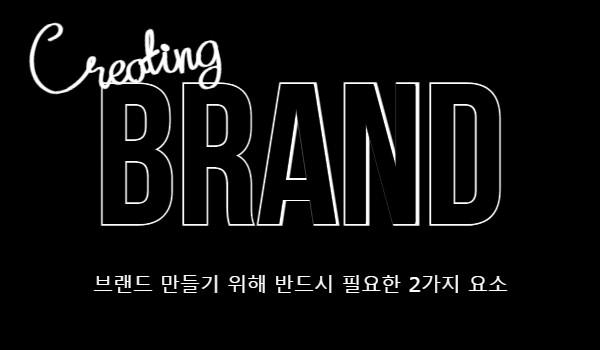 creat-brand