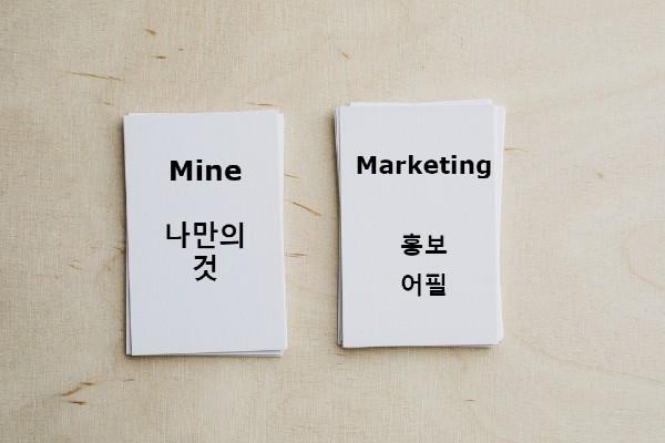 브랜드 성공 비법 2가지