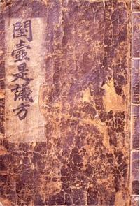 조선시대 튀김