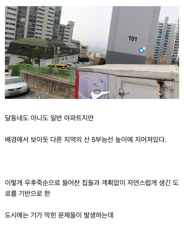 부산 헬도로 도로정책 변화 2
