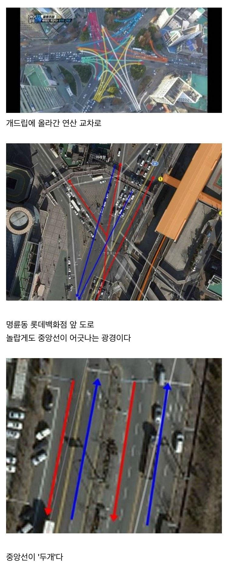 부산 헬도로 도로정책 변화 3