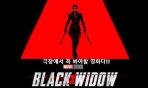 블랙위도우 다시보기   극장에서 봐야할 영화 – 2021년