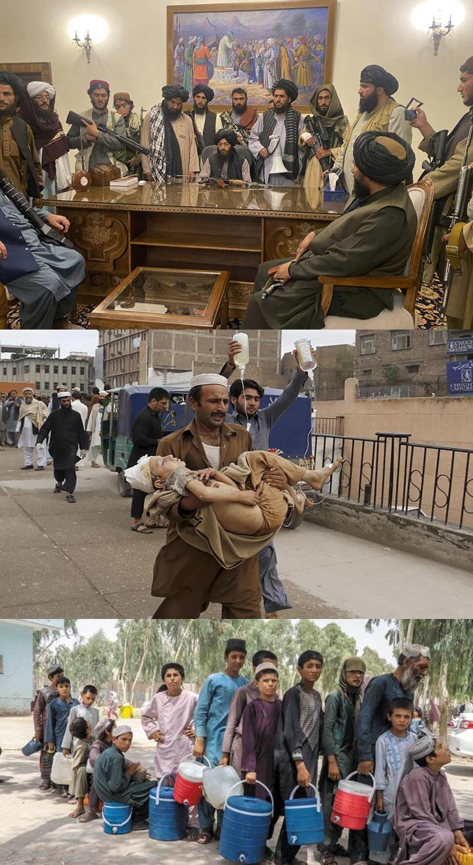 아프가니스탄 역사 현재