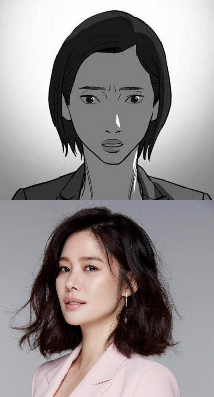 넷플릭스 지옥 다시보기 영화 드라마 웹툰 등장인물 2