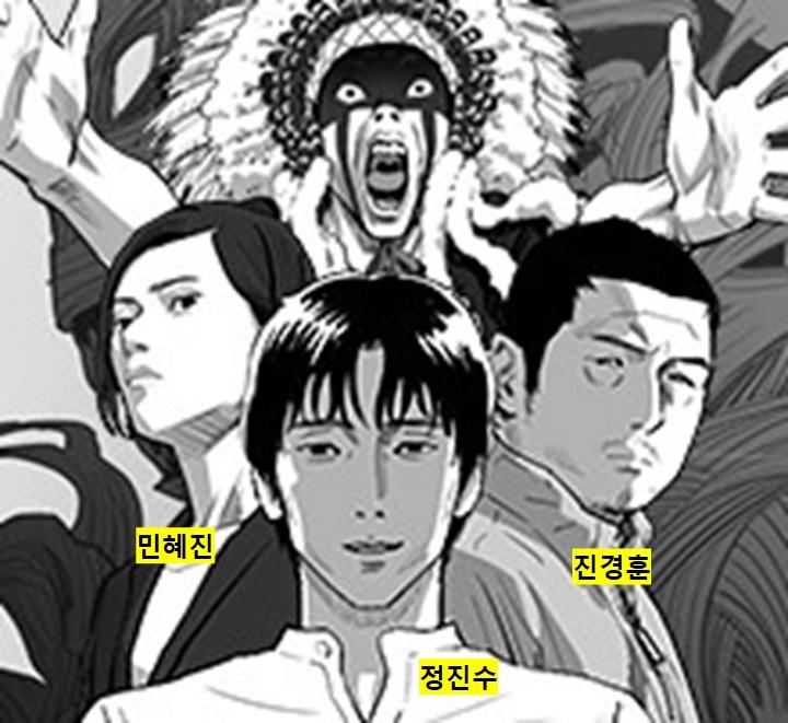 넷플릭스 지옥 다시보기 영화 드라마 웹툰 등장인물