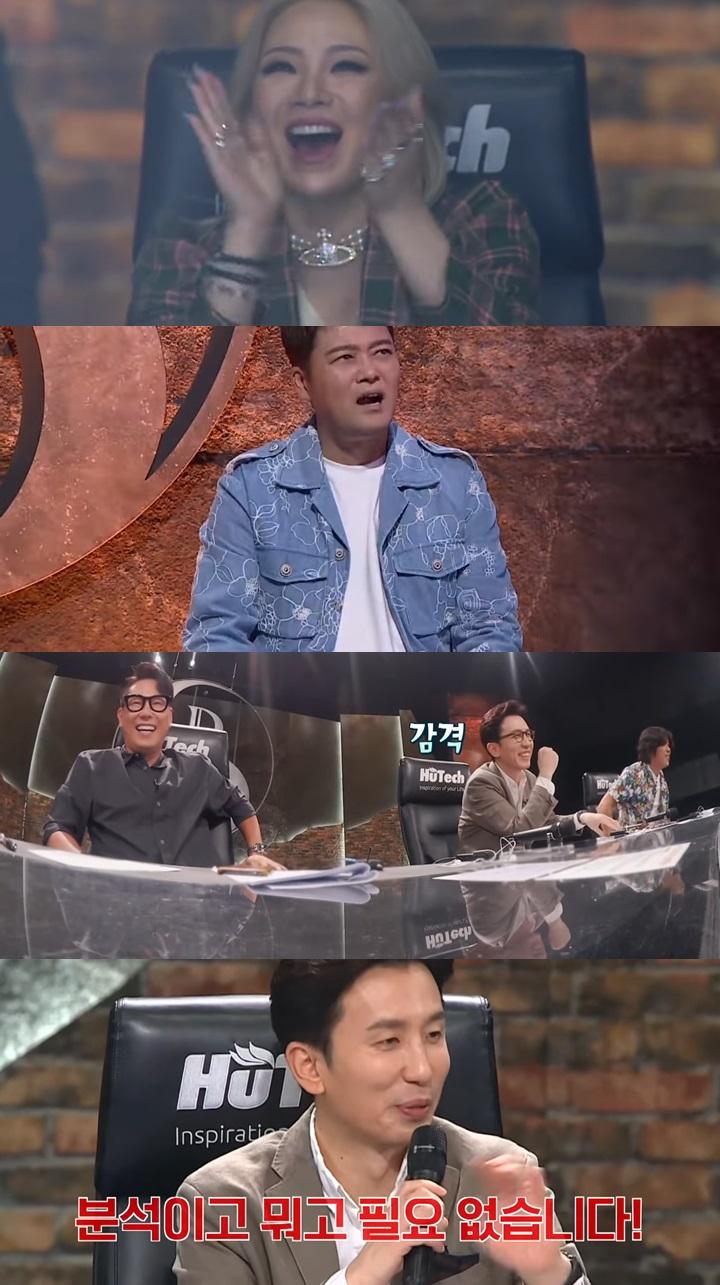 유희열 심사위원이 기립박수 친 이유 좋아하는 심사위원들