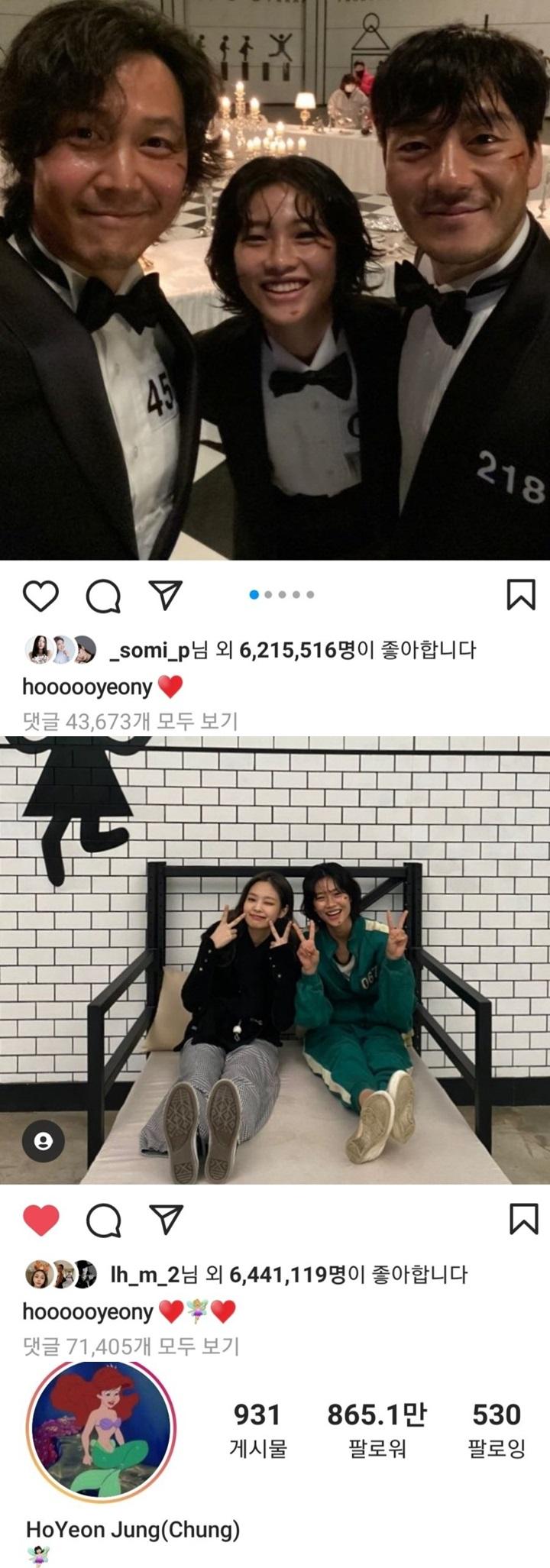오징어게임에 출연한 여자배우들 정호연2