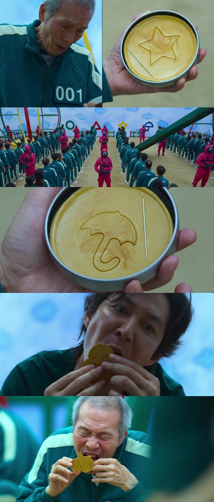 넷플릭스 오징어 게임 다시보기 설탕 뽑기