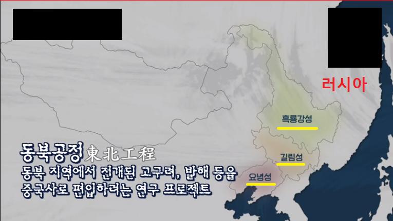오징어게임 중국 불법 유통 동북 공정