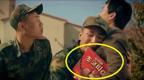 군대 음식 초코파이
