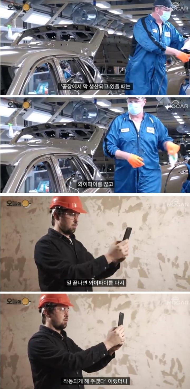 현대차 노조가 파업 4